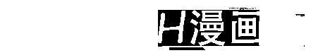 公主连接本子|公主连结本子|原神本子|芭芭拉本子|真步|璃乃|凯露本子|初音 Logo