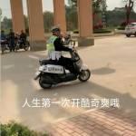 王 哥哥 Profile Picture