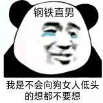 王 llllllaaaaaa Profile Picture